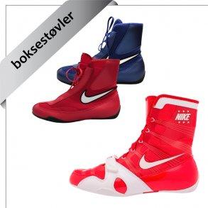 boksestøvler til boksning