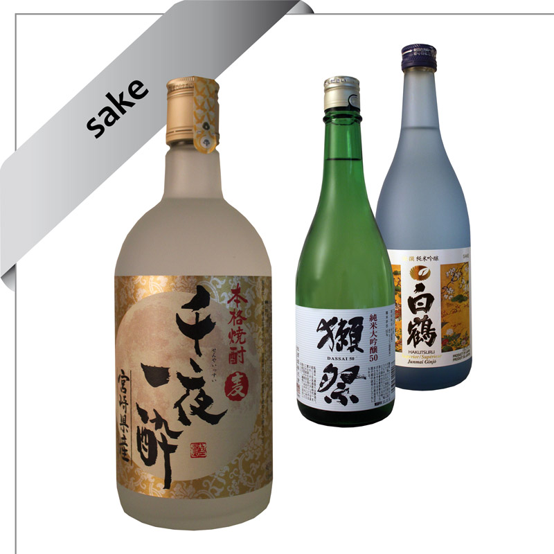 japansk sake
